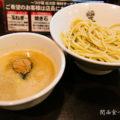 紋次郎 つけ麺