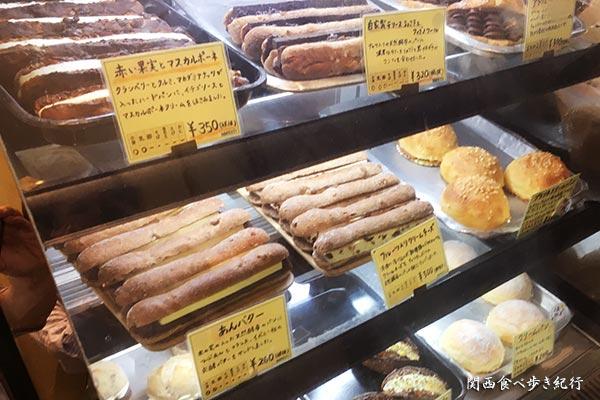 ROUTE271 梅田本店のパン