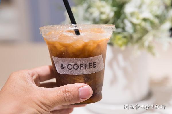 アンドコーヒー アイスコーヒー