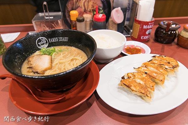 らーめん+餃子セット
