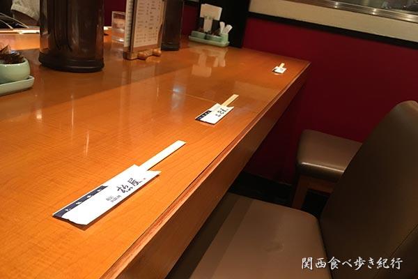 大阪焼肉 松屋の店内