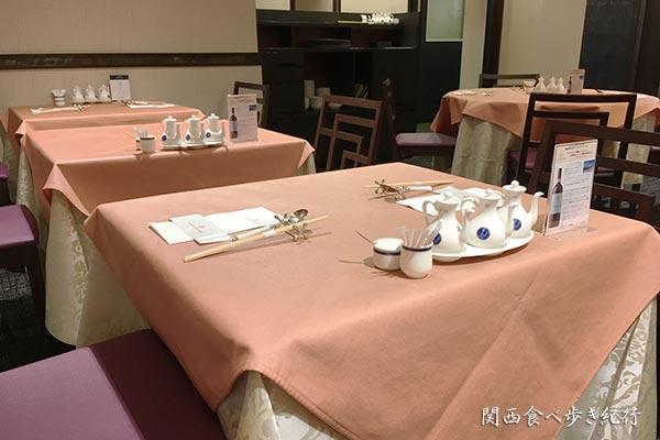 中国料理 三楽の店内