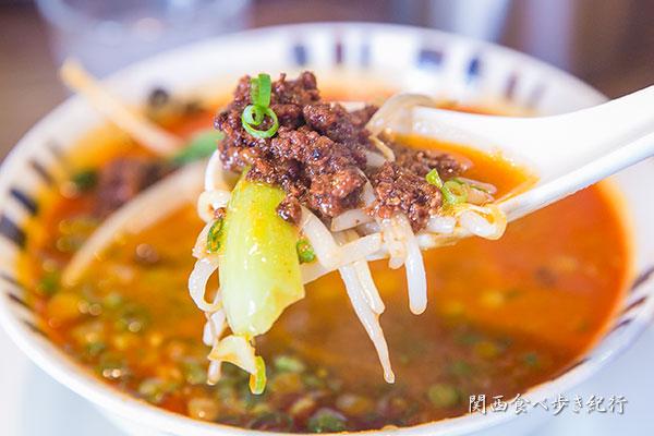 四川拉麺の担々麺