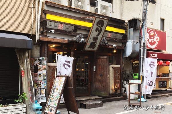 四川拉麺 西中島店