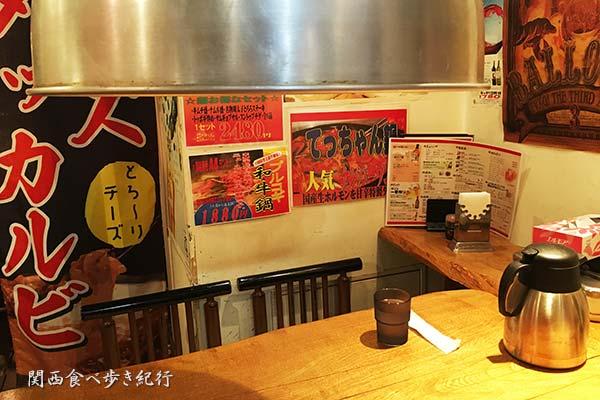 韓国料理まんてんの店内
