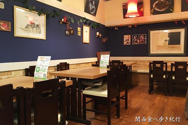オマール海老の店「UOMO(ウオモ)」