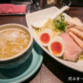 つけ麺わず SP