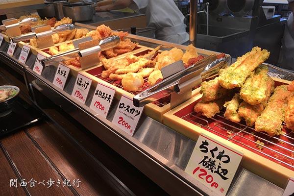 丸亀製麺 トッピング