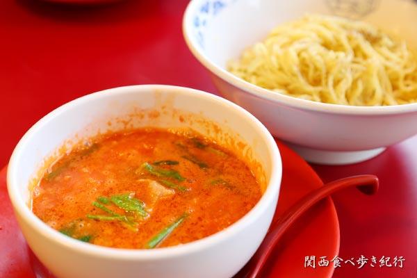 亀王トマトつけ麺
