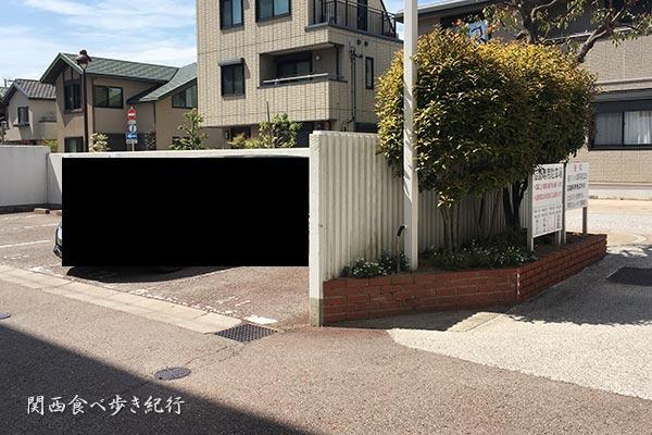 芦屋 土山人の駐車場