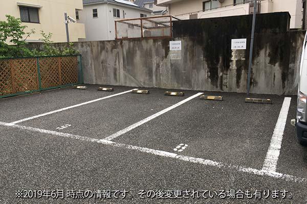 ラーメン食堂 一生懸命 駐車場