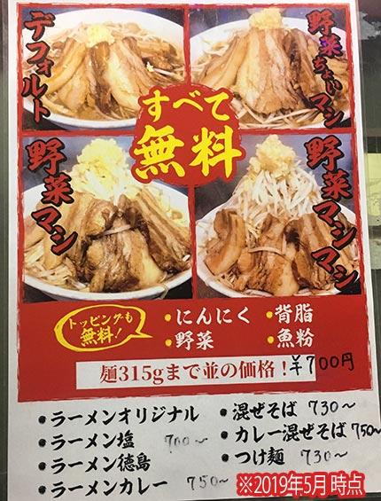 ドカ盛りマッチョ 三ノ宮店