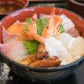 ゑびす亭の海鮮丼