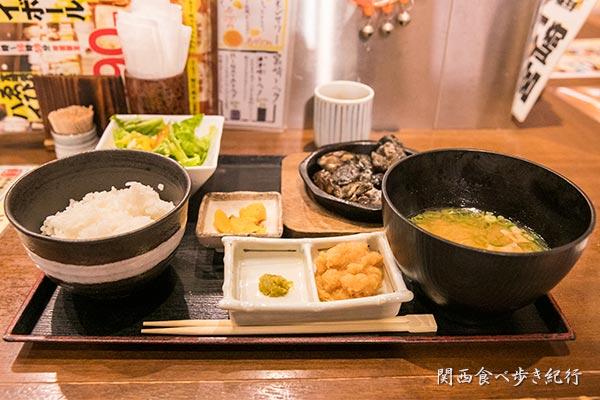 宮崎鶏もも焼き定食
