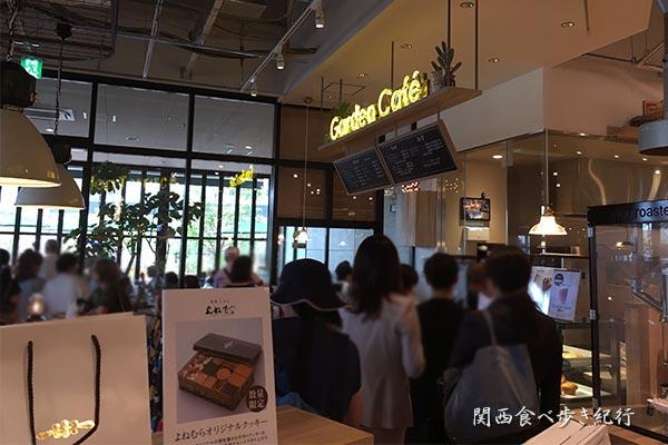 阪急オアシス キセラ川西店のガーデンカフェ
