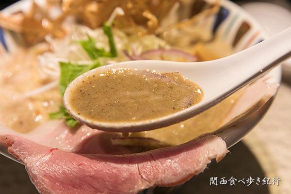 にぼし吟醸nigoriのスープ