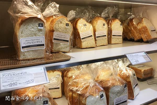 食パン販売コーナーの写真