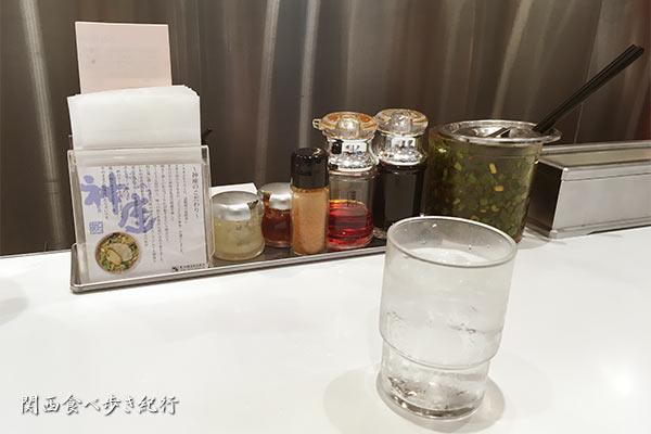 神座の店内の写真
