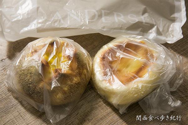 アンデルセン阪急梅田店で買ったきたパン