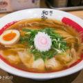 海老醤油ワンタン麺
