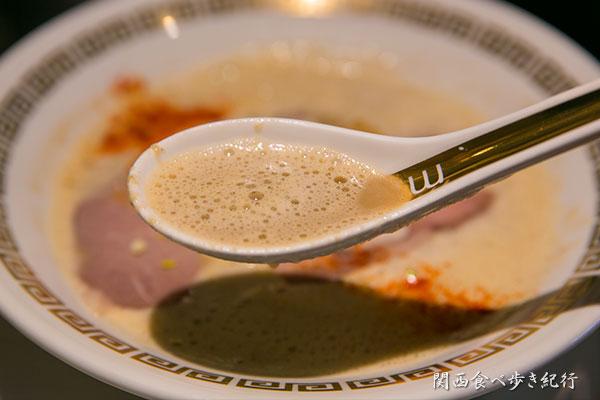 鯛白湯スープ