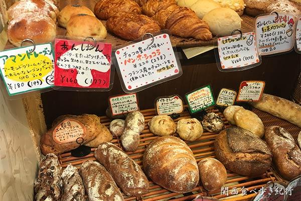 パネ・ポルチーニのパン販売