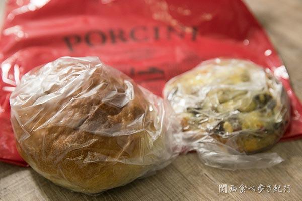 パネのパン買ってきた。