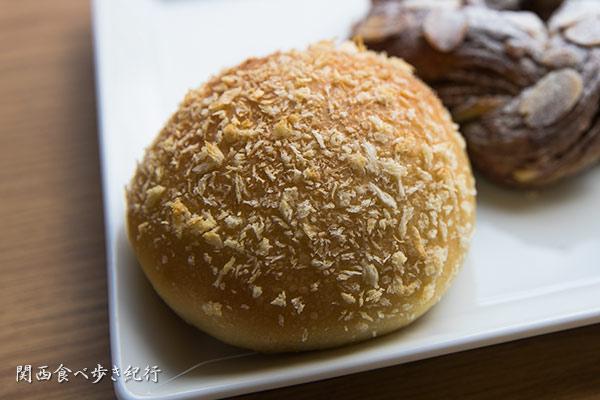 石焼カレーパン