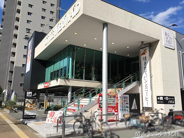 リトルマーメイド江坂店