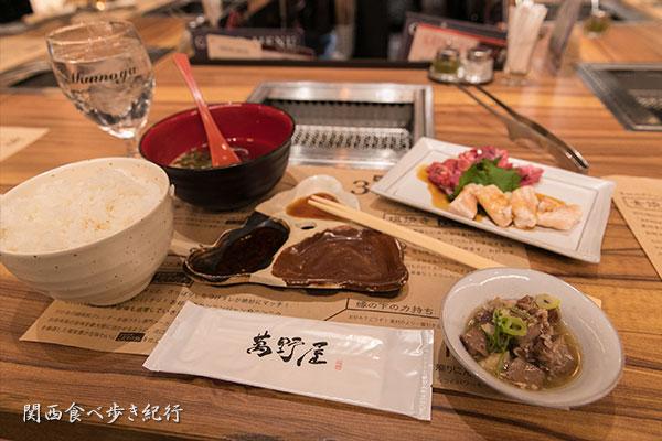 焼肉 萬野 ルクア大阪店