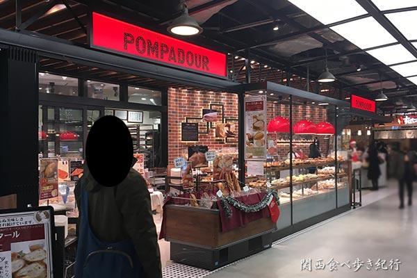 ポンパドウル LINKS UMEDA店
