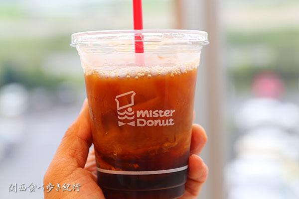 ミスドアイスコーヒー