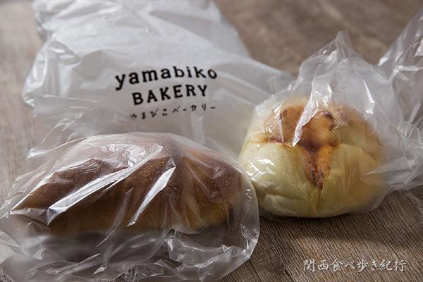 やまびこベーカリーで買ってきたパン