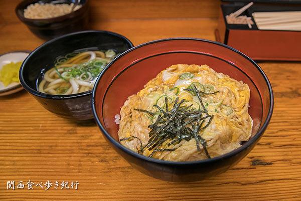 玉子丼定食