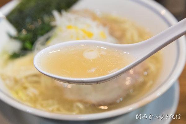 ゆず塩スープ
