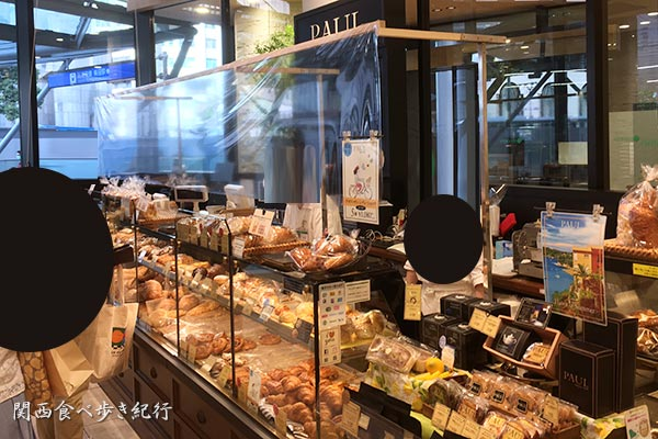 阪神梅田本店のパン屋さん PAUL