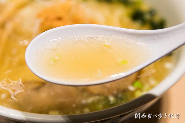 塩らーめんのスープ