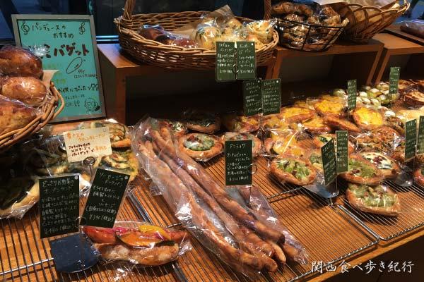 デ トゥット パンデュースのパン販売