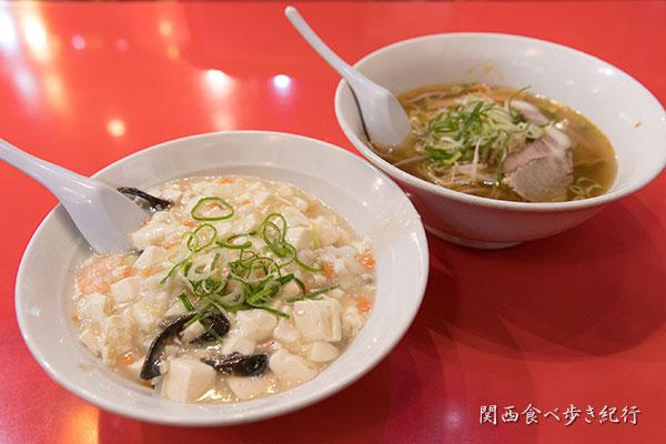 海鮮豆腐丼とラーメンセット