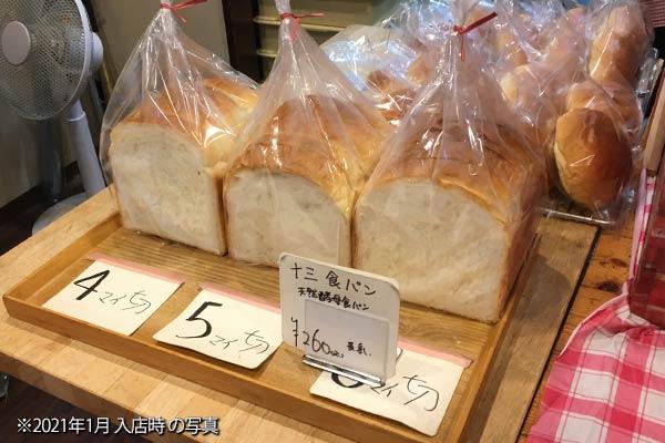 食パン販売