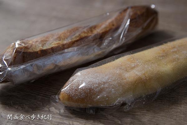 麦の花で買ってきたパン