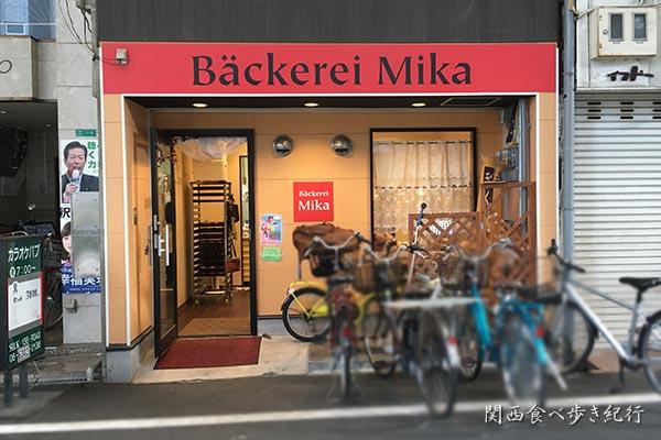 パン屋さんベッケライ ミカ