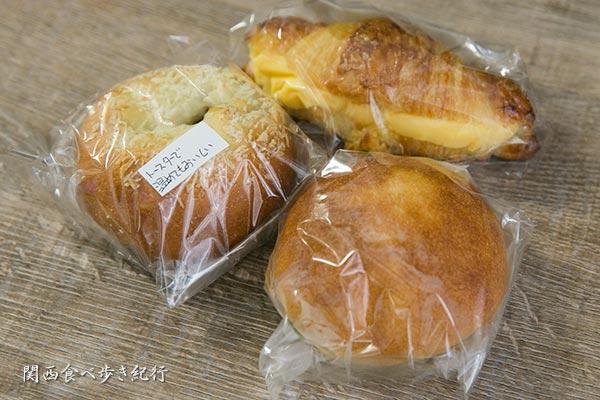 ベッケライミカで買ってきたパン