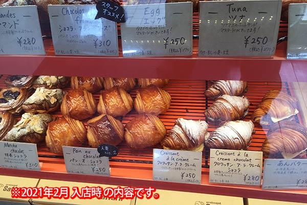 クロワッサン・サファリの店内パン販売