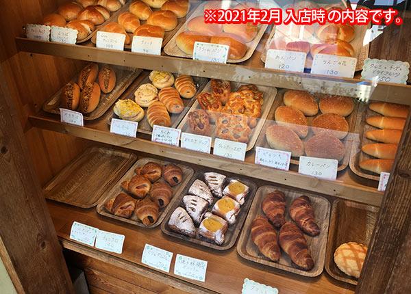 Un Felice(アン フェリーチェ)のパン販売