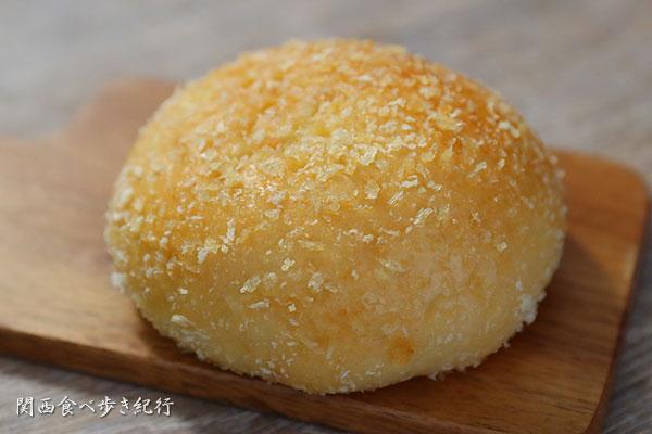 ふっくらこ 焼きカレーパン