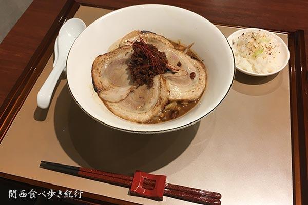七蔵元味噌チャーシュー麺