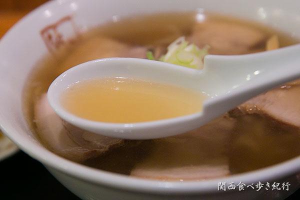 喜多方ラーメンのスープ