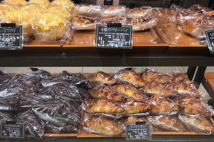 ブーランジェリーアンのパン販売