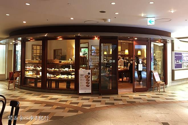 ブーランジェリー・ブルディガラ 大阪店
